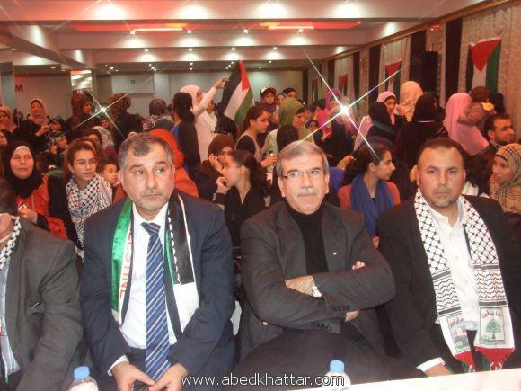 التجمع الفلسطيني في ألمانيا