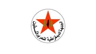 الديمقراطية تلتقي حداده عبيد وحمدان وتعرض معهم الاوضاع الفلسطينية العامة