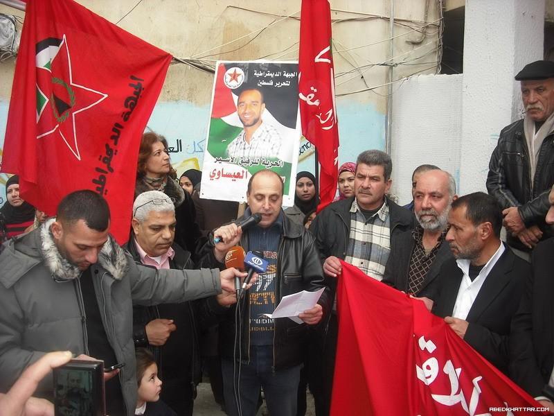 اعتصام للجبهة الديمقراطية في البداوي تضامناً مع الاسير سامر العيساوي