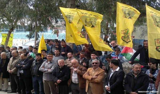 المكتب الطلابي لحركة فتح    اعتصام في عين الحلوة تضامناً مع الأسرى