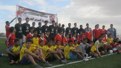 بطولة الحرية للأسرى في محافظة أريحا والأغوار في كرة القدم