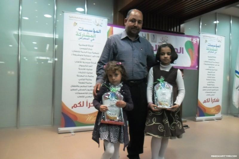 اختتام فعاليات مسابقة الحنجرة الذهبية بغزة