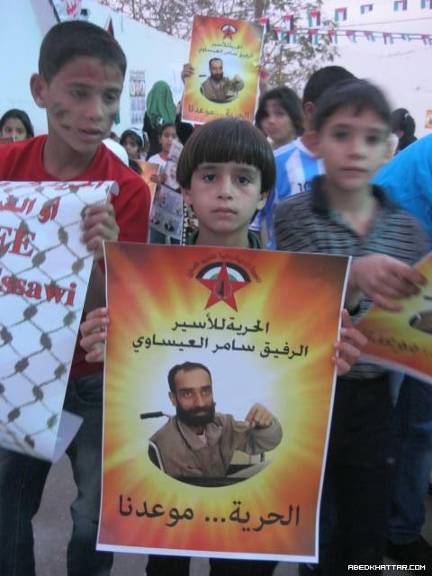 مهرجان بمناسبة يوم الطفل الفلسطيني تحت شعار [ الحرية للأسير سامر العيساوي]