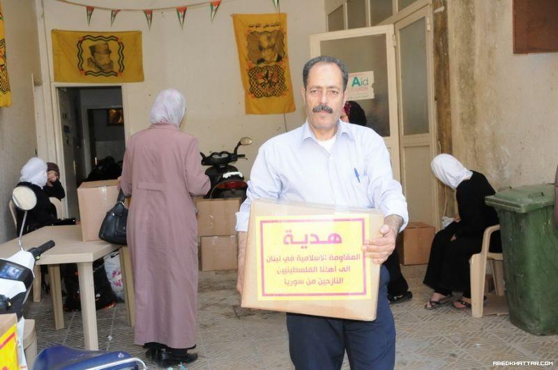 لجنة المتابعة في الشمال توزع مساعدة غذائية في مخيم البداوي والبارد