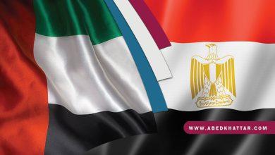الإمارات تمنح مصر مليار دولار وتقرضها مليارين آخرين بعد خلع مرسي