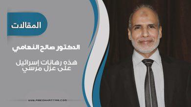 هذه رهانات إسرائيل على عزل مرسي