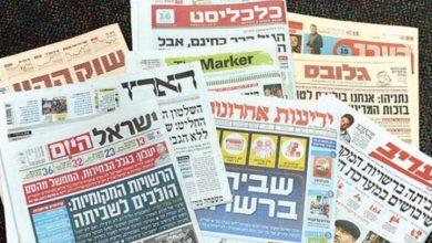 الصحف الإسرائيلية || عدم الاستقرار الحالي في مصر أفضل من الاستقرار في حكم الإخوان المسلمين