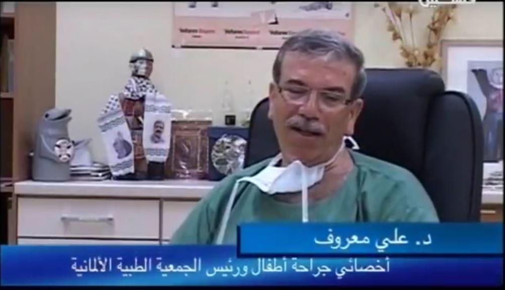وفد طبي اكاديمي رفيع المستوى في فلسطين