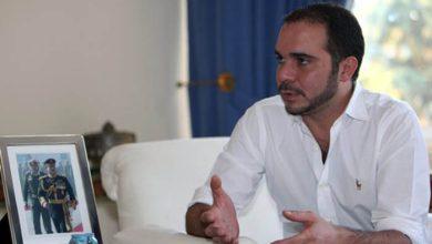 الأمير علي بن الحسين يهدد بفرض عقوبات على إسرائيل من الـفيفا