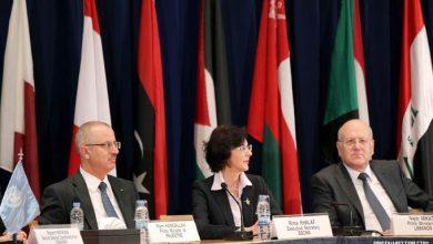 الأمم المتحدة تحيي اليوم العالمي للتضامن مع الشعب الفلسطيني في بيروت