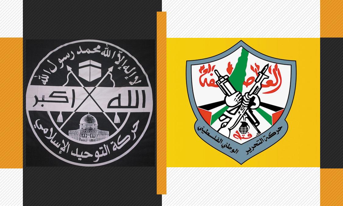 لقاء بين فتح وحركة التوحيد الإسلامي في مخيم البداوي