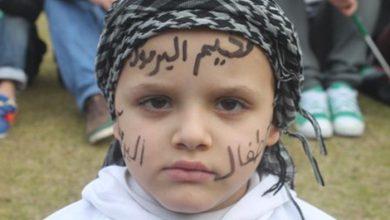 اعتصام لليرموك في الاسكوا بيروت من كل المخيمات الفلسطينة في لبنان