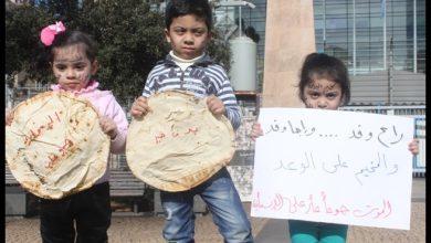 المخيّمات الفلسطينية في لبنان - اليرموك جوعان