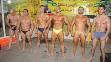 بطولة بعنوان كأس فلسطين لرفع الاثقال وكمال الاجسام والقوة البدنية فرع لبنان