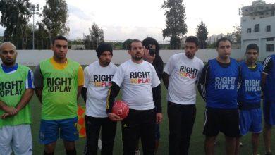 تحت عنوان اليوم العالمي للرياضة من اجل تطوير المجتمعات وبمناسبة مرور اسبوع على وفاة الزملاء موفق بهيج ومحمد اسماعيل
