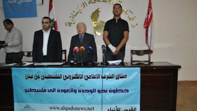 التوقيع على ميثاق الشرف الإعلامي في نقابة الصحافة