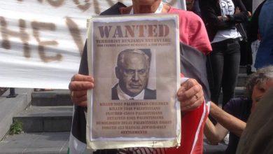 مسيرة حاشدة أمام محكمة العدل الدولية في لاهاي تندد بالعدوان الاسرائيلي