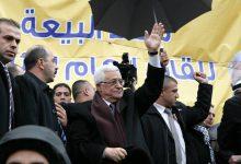 الإحتلال || لا دولة للفلسطينيين في الضفة وابو مازن يدعم الارهاب