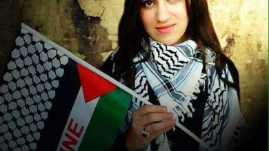 الفنانة الفلسطينية الموهوبة ميرنا عيسى لتسليط الضوء على حياتها الاكاديمية والفنية