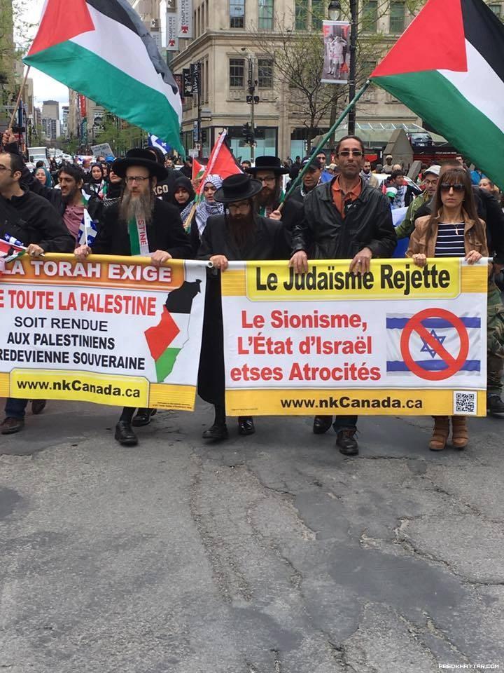 كندا || مسيرة حاشدة ومهرجان في مونتريال إحياءً للذكرى الـ68 للنكبة