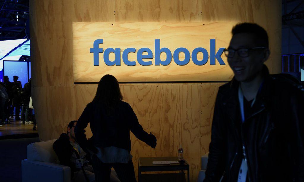 فايسبوك امام القضاء بسبب صور عارية لفتاة قاصر
