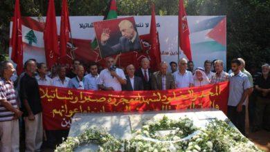 الديمقراطية تنظم مسيرة جماهيرية في الذكرى ال34 لمجزرة صبرا وشاتيلا