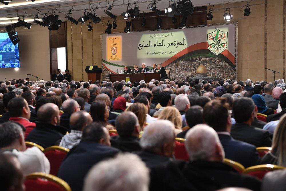 انتخابات اللجنة المركزية والمجلس الثوري لحركة فتح