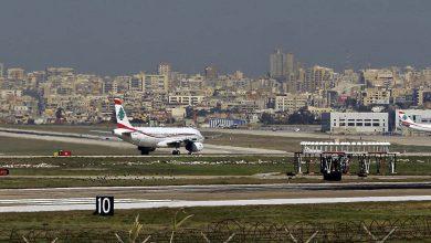 مطار بيروت ينجو من كارثة