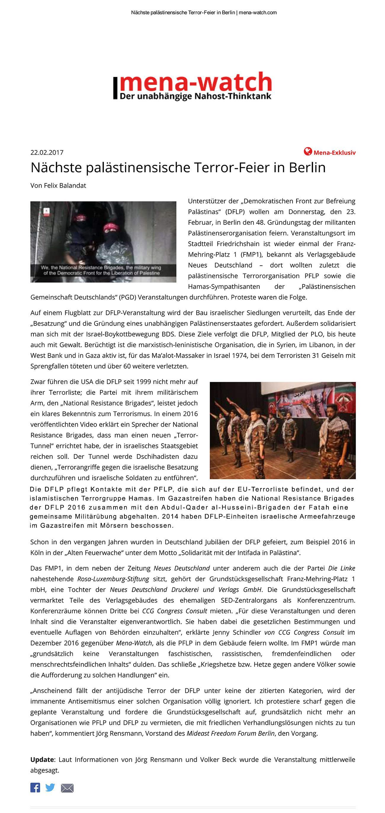 الغاء مهرجان الإتطلاقة ال 48 للجبهة الديمقراطية لتحرير فلسطين