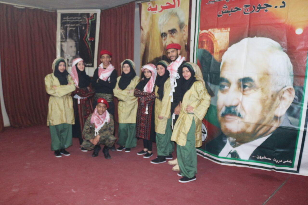 مهرجان في مخيّم برج البراجنة بيوم الشهيد الجبهاوي
