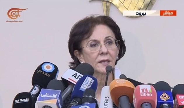 الأمينة التنفيذية للإسكوا تستقيل بعد ضغوط لسحب تقرير عن إسرائيل