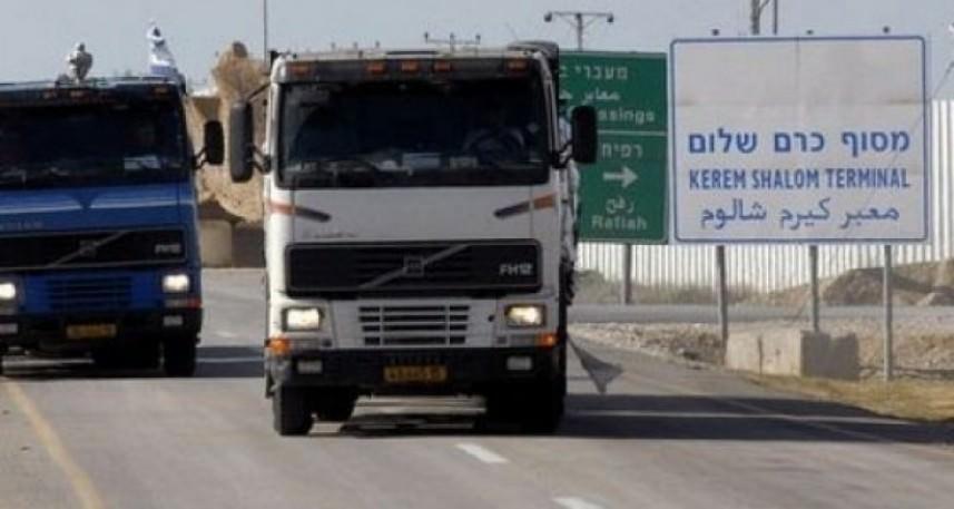 إعادة فتح معابر غزة بعد انتهاء الأعياد اليهودية