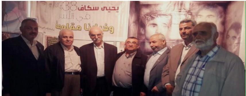 أصدقاء يحيى سكاف والكتاب اللبنانيون يتضامنون مع الأسرى