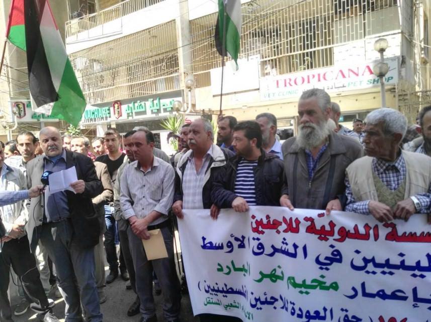 اعتصام أهالي البارد : تحذير لـالأونروا من سياسة المماطلة