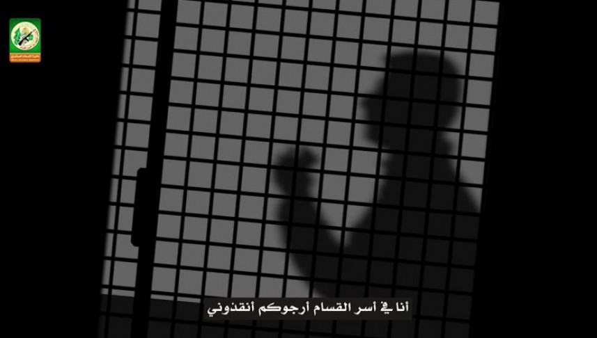 صدمة إسرائيلية من فيديو القسام