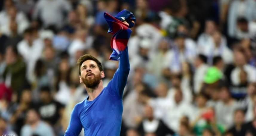 برشلونة يحقق فوزاً ثميناً على ريال مدريد في كلاسيكو الأرض