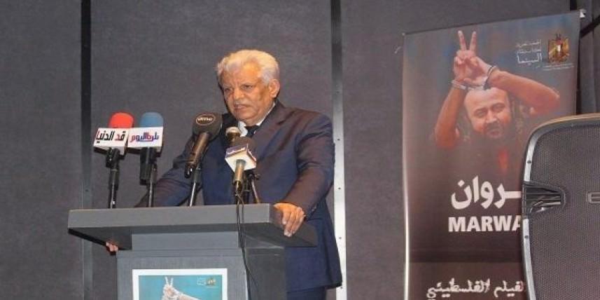 فيلم فلسطيني مروان