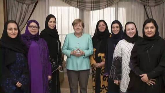 كواليس لقاء جمع ميركل مع سيدات سعوديات بجدة