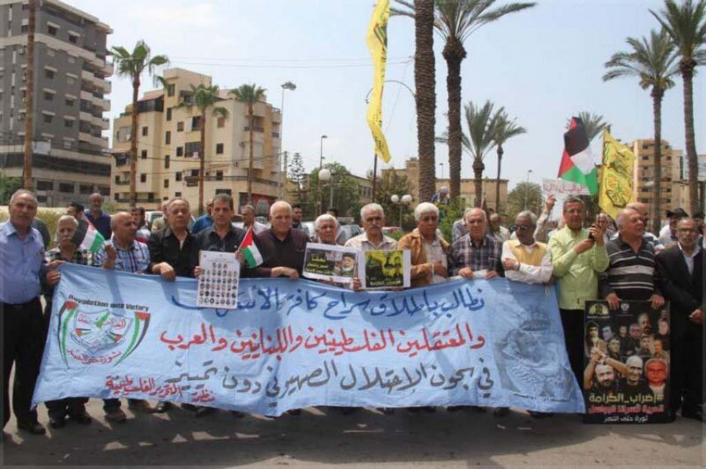 وقفة تضامنية مع الأسرى الفلسطينيين المضربين عن الطعام في صيدا