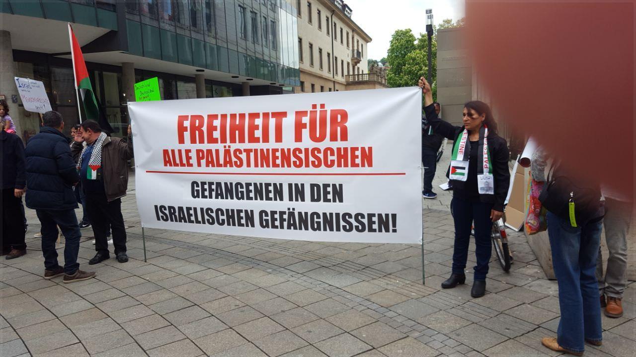مظاهره تضامنية مع الاسرى الفلسطينيين في مدينة شتوتغارت الألمانية