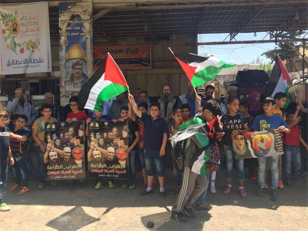المكتب الطلابي لحركة فتح في الشمال يحي ذكرى نكبة فلسطين في مخيم البداوي