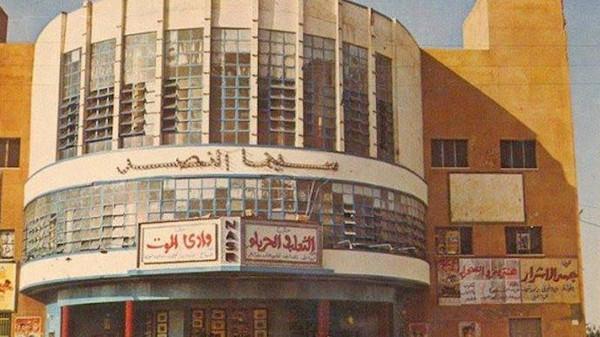 أقدم دار سينما في غزة تنفض غبار 3 عقود