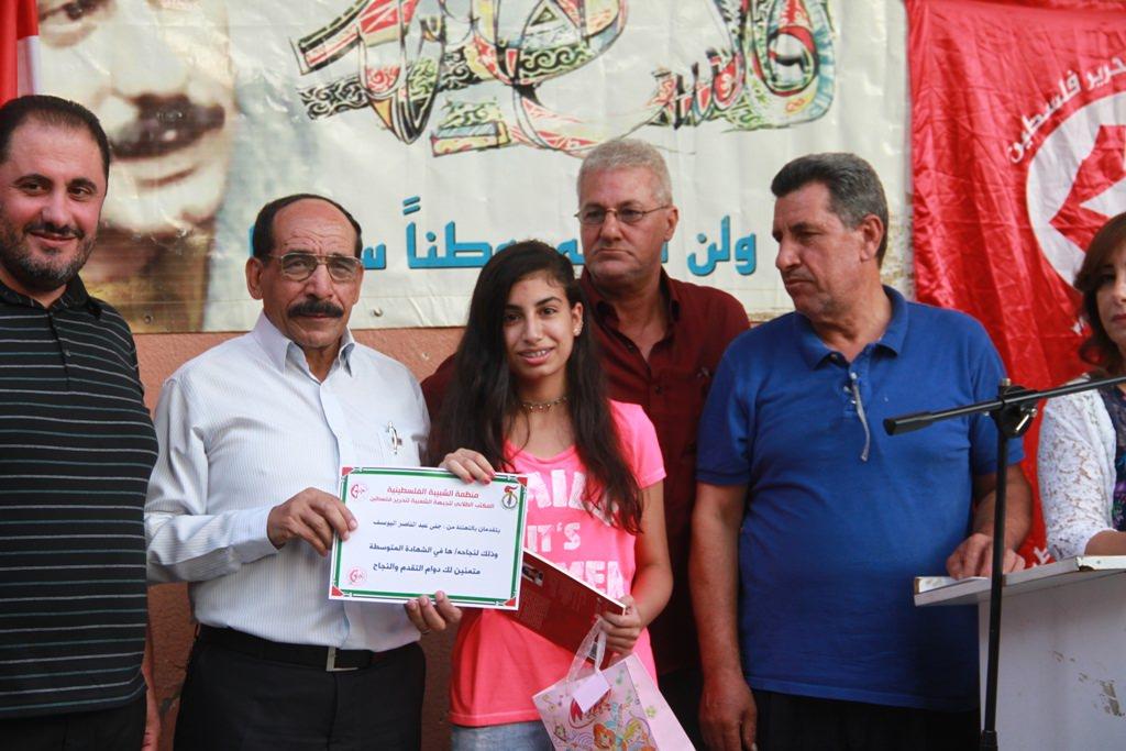 الشعبية ومنظمة الشبيبة الفلسطينية في صيدا تكرمان طلابها الناجحين