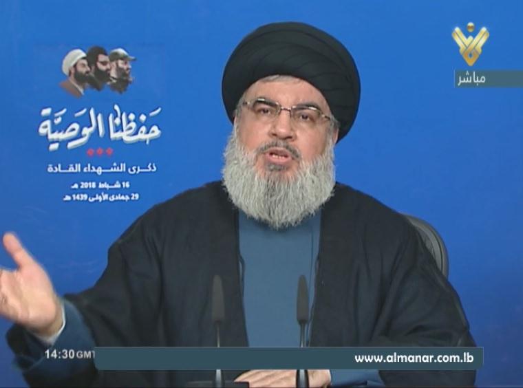 السيد نصر الله || المقاومة هي القوة الوحيدة في معركة النفط وقادرون على إيقاف المنصات الإسرائيلية