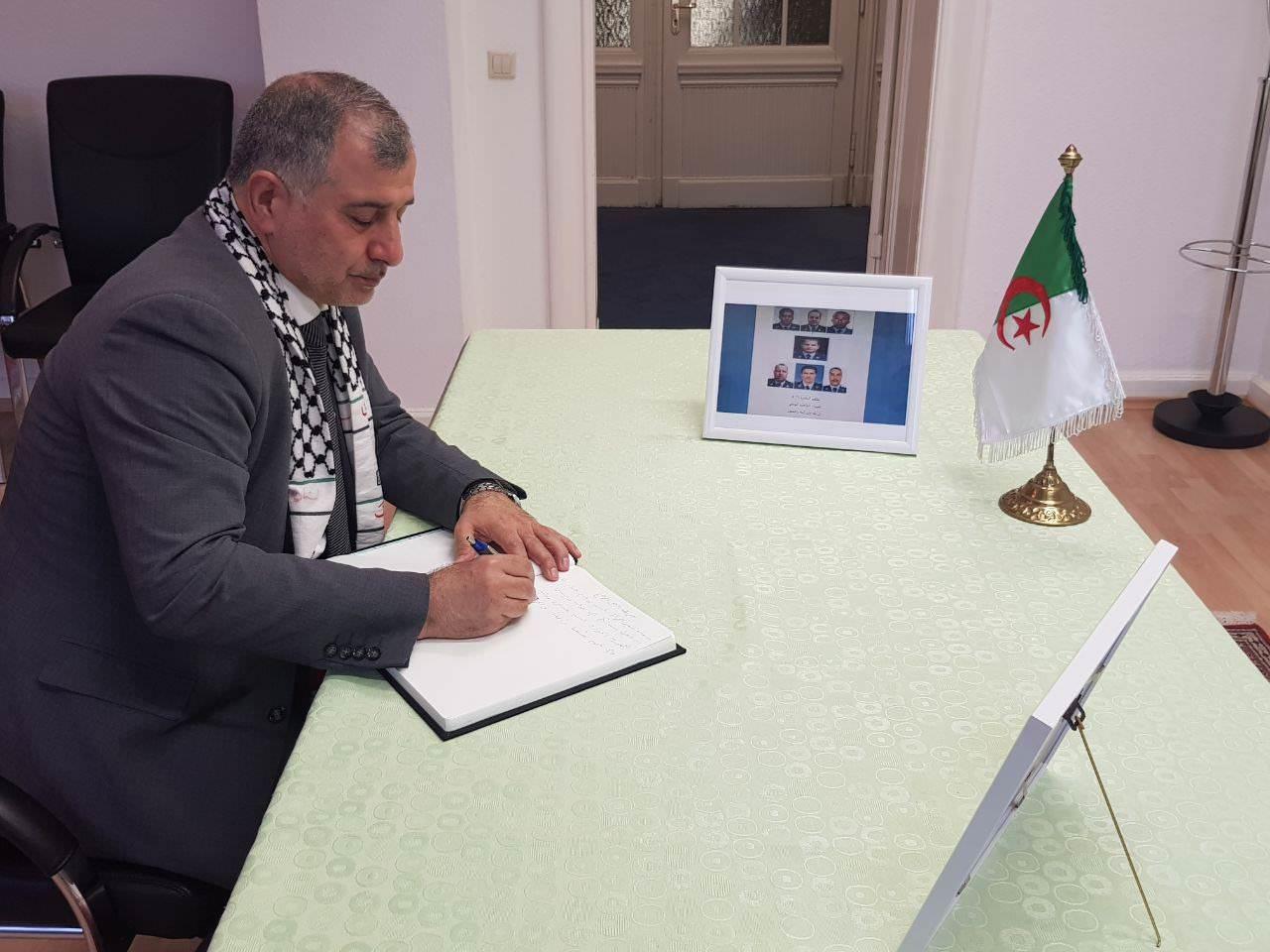 مؤتمر فلسطينيي أوروبا يقدم واجب العزاء بضحايا الطائرة الجزائرية