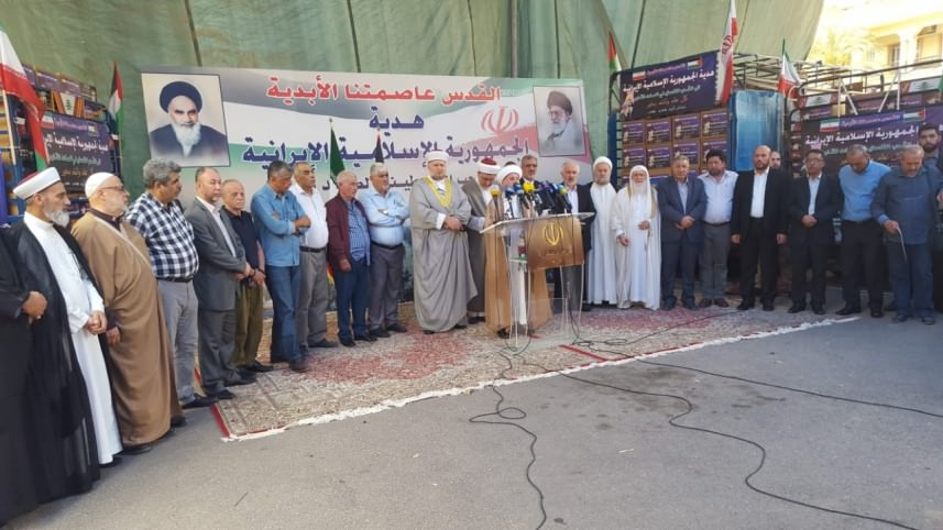 """السفارة الإيرانية في بيروت توزع """"السلة الرمضانية"""" لأبناء المخيمات"""