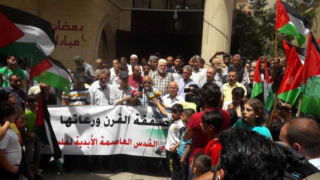وقفة تضامنية حاشدة دعماً لمسيرة العودة في برج البراجنة