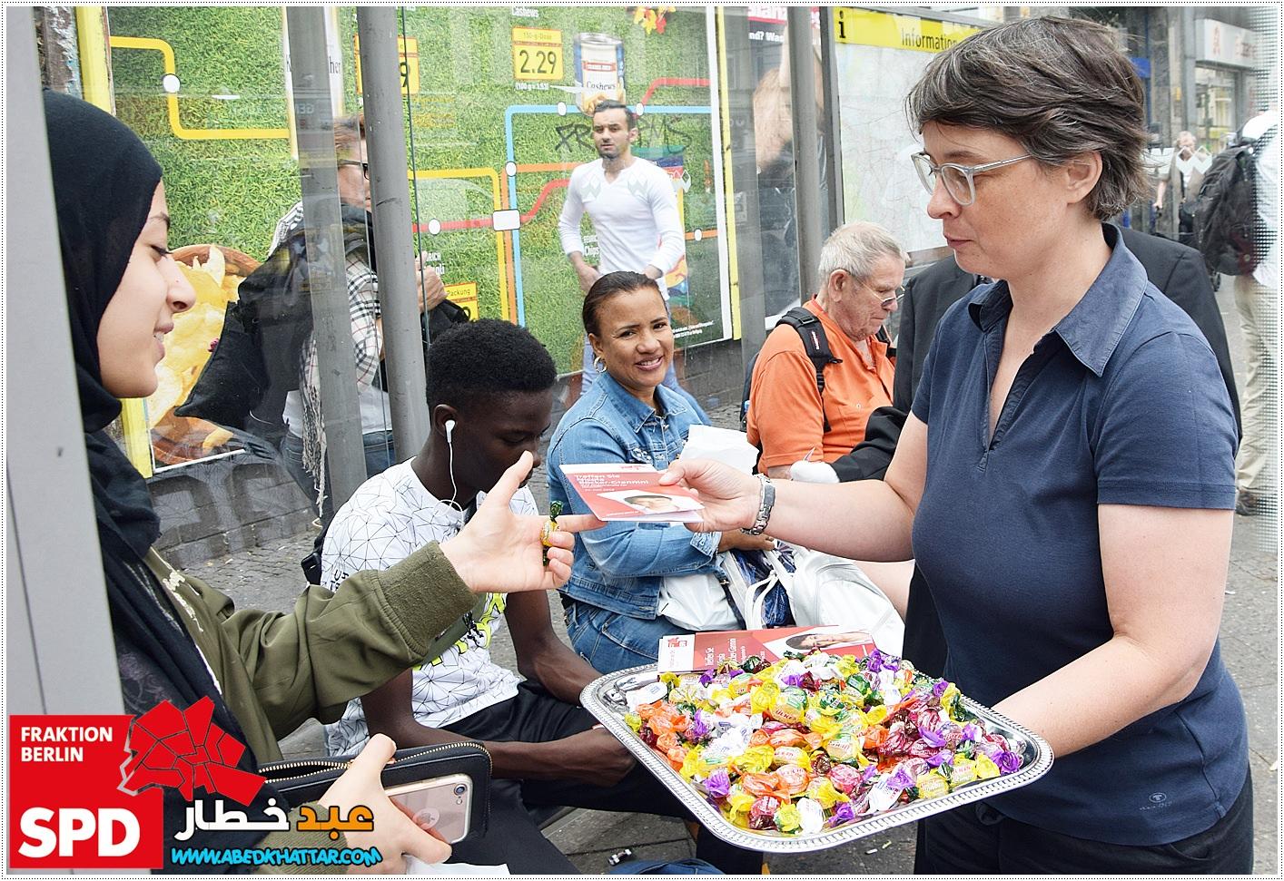 زيارة وفد الحزب الاشتراكي الديمقراطي الى شارع العرب بمناسبة حلول عيد الفطر السعيد