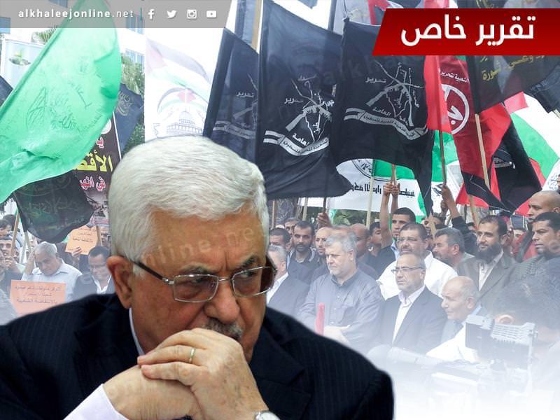 """عقاب عباس لـ""""الشعبية"""" يثير الجدل حول تفرده بالقرار الفلسطيني"""
