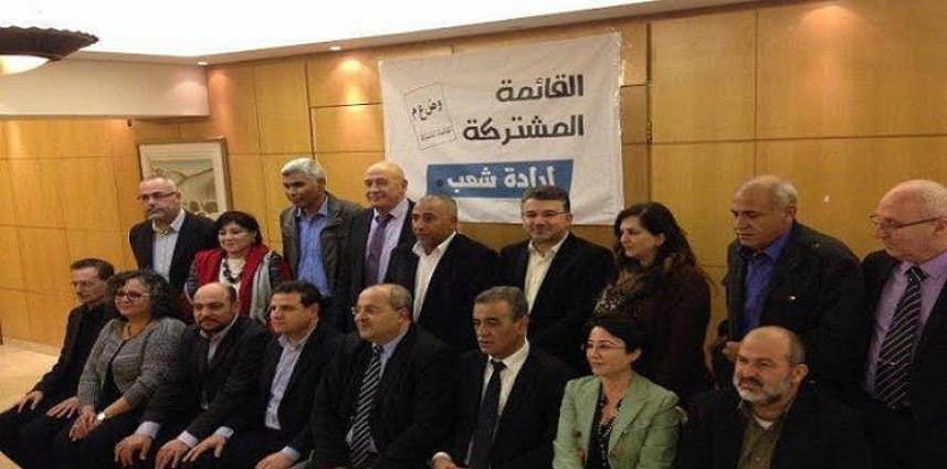 اقتراح قانون يستهدف وحدة القائمة العربية المشتركة